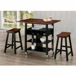 4D Concepts Phoenix Kitchen Island with 2 Stools - Mahogany/Black