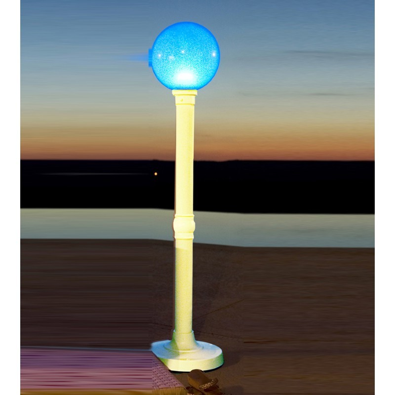 Portable Color Changing LED Globe Floor Lamp