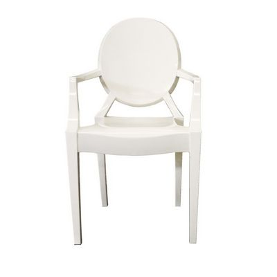 Ivory Acrylic Ghost Arm Chair BX-PC-449-IVORY